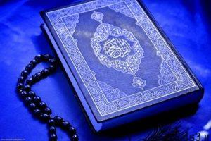 آیا ثواب آیات مختلف قرآن متفاوت است؟ سایت 4s3.ir