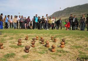 بازی های محلی استان مازندران سایت 4s3.ir