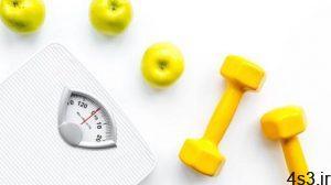 با این ترفندها وزن کم کنید سایت 4s3.ir