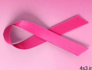 برای کاهش خطر ابتلا به سرطان سینه چه باید کرد؟ سایت 4s3.ir