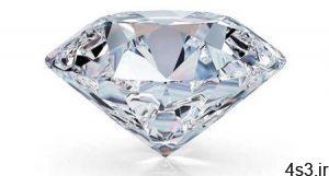 تفاوت الماس و برلیان چیست؟ سایت 4s3.ir