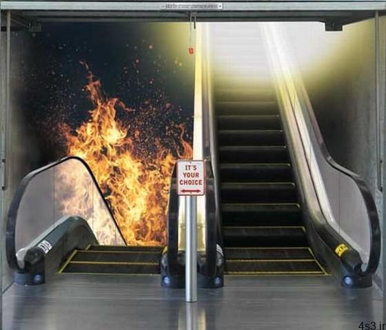 حکایت بهشت و جهنم