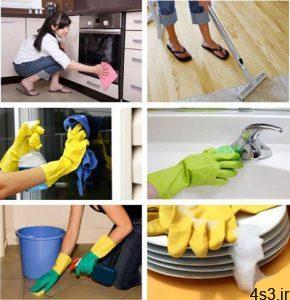 خانه داری و تمیز کردن منزل به سرعت برق و باد سایت 4s3.ir