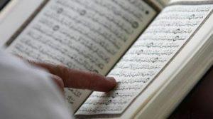 خواص دعای شرف شمس سایت 4s3.ir