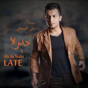 دانلود آلبوم علی اصحابی به نام آلبوم کوتاه سایت 4s3.ir