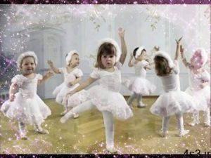 رقص باله برای کودکان چیست و مزایای آن کدامند؟ سایت 4s3.ir