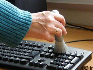 روش تمیز کردن لپ تاپ سایت 4s3.ir