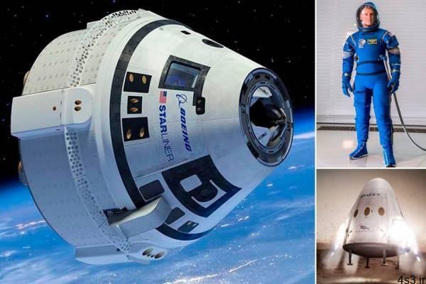 به فضا در آینده - با این فضاپیما به راحتی به فضا سفر کنید! + عکس