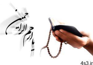 قرآن برای گناه صغیره مجوز می دهد؟! سایت 4s3.ir