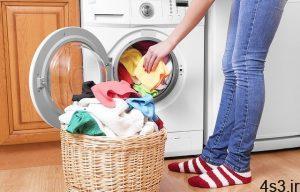 نکاتی برای شستن لباس درماشین لباسشویی! سایت 4s3.ir