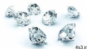 نکته هایی مهم برای خرید الماس سایت 4s3.ir