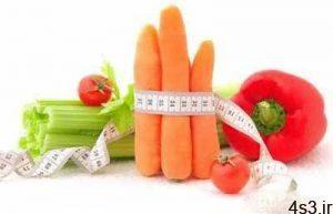 ۲۳ پیشنهاد تغذیه ای برای کاهش وزن سایت 4s3.ir