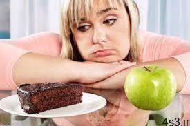 چرا زنان بیشتر از مردان چاق می شوند؟ سایت 4s3.ir