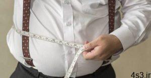 چربی بدنی که کمک میکند وزن کم کنید سایت 4s3.ir