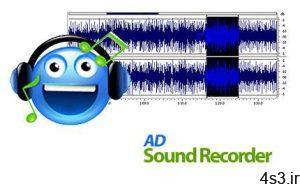 دانلود AD Sound Recorder v5.7.6 - نرم افزار ضبط صدا سایت 4s3.ir