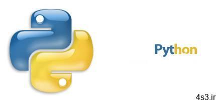 دانلود Python v3.9.1 - نرم افزار زبان برنامه نویسی پایتون سایت 4s3.ir