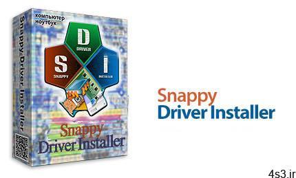 دانلود Snappy Driver Installer R2009 Full + Lite Online - نرم افزار شناسایی، نصب و به روزرسانی درایورهای سخت افزاری سایت 4s3.ir