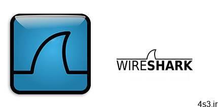 دانلود Wireshark v3.4.2 x86/x64 - نرم افزار وایرشاک، آنالیز و اشکال زدایی پروتکل های شبکه سایت 4s3.ir