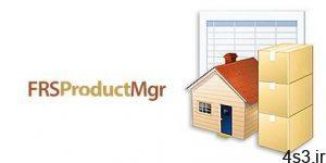 دانلود FRSProductMgr v4.0.10 - نرم افزار مدیریت منابع و کالا ها برای کسب و کارهای کوچک و فروشگاه ها سایت 4s3.ir