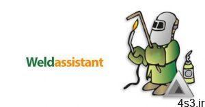 دانلود Weldassistant SMART v8.2.4.1669 + v8.1.9.1638 - نرم افزار مدیریت امور جوشکاری سایت 4s3.ir
