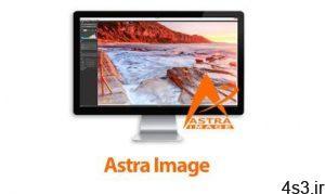 دانلود Astra Image PLUS v5.5.8.1 x86/x64 + Photoshop Plug-Ins v5.1.0.0 - نرم افزار شارپ تصاویر و تنظیم میزان کنتراست سایت 4s3.ir