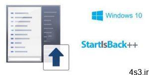 دانلود StartIsBack++ v2.9.8 - بازگرداندن منوی استارت به ویندوز 10 سایت 4s3.ir