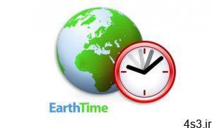 دانلود EarthTime v6.8 - نرم افزار نمایش موقعیت زمانی نقاط مختلف کره زمین سایت 4s3.ir