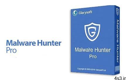 دانلود Glary Malware Hunter PRO v1.117.0.710 - نرم افزار شناسایی و حذف مخرب های سیستم سایت 4s3.ir