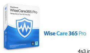 دانلود Wise Care 365 Pro v5.6.2 Build 558 - نرم افزار بهینه سازی و افزایش سرعت و عملکرد سیستم سایت 4s3.ir