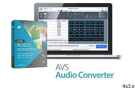 دانلود AVS Audio Converter v10.0.4.613 - نرم افزار تبدیل فایل های صوتی سایت 4s3.ir