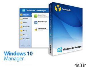 دانلود Windows 10 Manager v3.4.0 - نرم افزار مدیریت ویندوز 10 سایت 4s3.ir