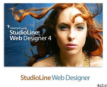 دانلود StudioLine Web Designer v4.2.60 – نرم افزار طراحی و ساخت صفحات وب