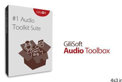 دانلود GiliSoft Audio Toolbox Suite v8.5.0 - نرم افزار کار با فایل های صوتی سایت 4s3.ir