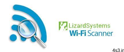 دانلود LizardSystems Wi-Fi Scanner v5.1.0.299 – نرم افزار اسکن و بررسی شبکه های وای فای