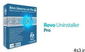 دانلود Revo Uninstaller Pro v4.4 - نرم افزار حذف کامل برنامه ها از روی کامپیوتر سایت 4s3.ir