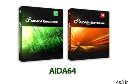 دانلود AIDA64 Extreme/Engineer Edition v6.32.5600 - نرم افزار تست و ارزیابی سخت افزار سیستم سایت 4s3.ir