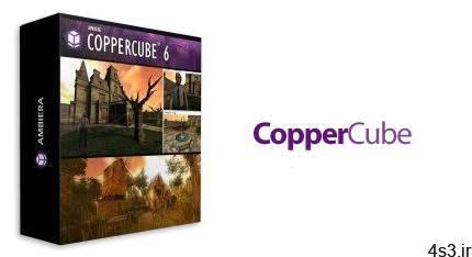 دانلود Ambiera CopperCube v6.4 Professional + v6.0 Studio Edition  - نرم افزار ساخت برنامه های سه بعدی تحت ویندوز و تحت وب سایت 4s3.ir
