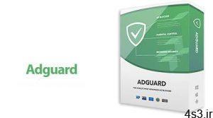 دانلود Adguard Premium v7.5.3430 - نرم افزار مسدود کردن تبلیغات و تهدیدات اینترنتی سایت 4s3.ir