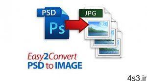 دانلود Easy2Convert PSD to IMAGE v2.7 + PSD to JPG Pro v2.9 - نرم افزار تبدیل فایل های پی اس دی فتوشاپ به فرمت های تصویری مختلف سایت 4s3.ir