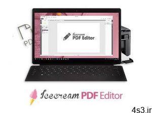 دانلود Icecream PDF Editor Pro v2.44 - نرم افزار ویرایش فایل های پی دی اف سایت 4s3.ir