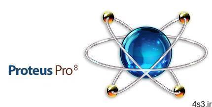 دانلود Proteus Professional v8.11 SP1 Build 30228 - نرم افزار طراحی و شبیه سازی مدارات الکترونیکی سایت 4s3.ir