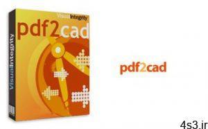 دانلود Visual Integrity pdf2cad v12.2020.12 x64 - نرم افزار تبدیل فایل های پی دی اف به طرح های کد قابل ویرایش سایت 4s3.ir