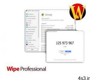 دانلود Wipe Professional v2020.20 - نرم افزار پاکسازی کامپیوتر از اطلاعات ناخواسته سایت 4s3.ir
