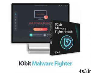 دانلود IObit Malware Fighter Pro v8.4.0.753 - نرم افزار شناسایی و حذف باج افزار ها سایت 4s3.ir