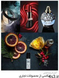 دانلود آموزش عکاسی تبلیغاتی غذا مدل شناور در هوا - Levitation In Food Photography سایت 4s3.ir