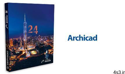 دانلود Graphisoft ArchiCAD v24 Build 4007 x64 - نرم افزار طراحی ساختمان سایت 4s3.ir