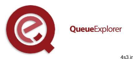 دانلود Cogin QueueExplorer Professional v4.4.10 - نرم افزار مدیریت پیام های ویندوز سایت 4s3.ir