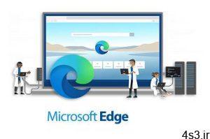 دانلود Microsoft Edge v87.0.664.66 x86/x64 - مرورگر اینترنتی مایکروسافت اج کرومیوم سایت 4s3.ir