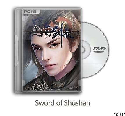 دانلود Sword of Shushan - بازی شمشیر شوشان سایت 4s3.ir