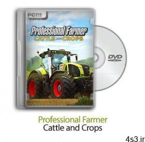 دانلود Professional Farmer: Cattle and Crops - بازی کشاورز حرفه ای: گاو و محصولات سایت 4s3.ir